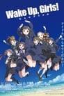 Wake Up, Girls! - Seven Idols