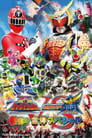 Ressha Sentai ToQger vs. Kamen Rider Gaim: Spring Break Combined Special
