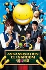 Assassination Classroom