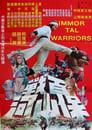 Immortal Warriors