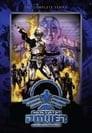 Captain Power: The Beginning