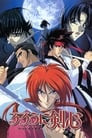 Rurouni Kenshin: Requiem for the Ishin Patriots