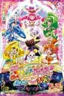 Smile Precure! The Movie: Big Mismatch in a Picture Book!