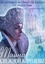 The Mystery of Snow Queen