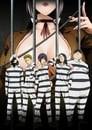 Prison School: Mad Wax