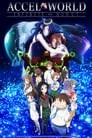 Accel World: INFINITE ∞ BURST