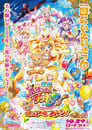 Maho Girls PreCure! the Movie: The Miraculous Transformation! Cure Mofurun!