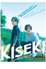 Kiseki: Sobito of That Day