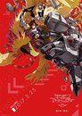 Digimon Adventure Tri. - Chapter 4: Loss