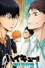 Haikyuu!! Movie 3: Genius and Sense