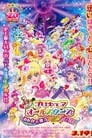 Precure All Stars Movie: Everybody Sing! Miraculous Magic!