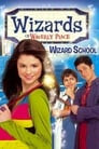 Wizards of Waverly: Wizard School