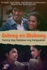 Enteng en Mokong: Kaming mga mababaw ang kaligayahan