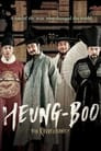 Heung-boo: The Revolutionist