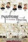 Jerusalem Syndrome