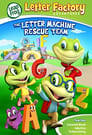 Leapfrog: Letter Factory Adventures - The Letter Machine Rescue Team