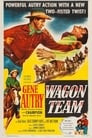 Wagon Team
