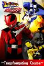 Kaitou Sentai Lupinranger Transformation Course: Lupin Red Secret Time