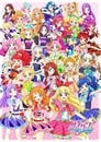 Aikatsu! ~Aiming For the Magic Aikatsu Card~