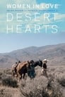 Women in Love: Helen Shaver and Patricia Charbonneau on Desert Hearts