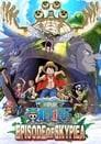 One Piece: Episode of Skypiea