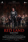 Red Land (Rosso Istria)