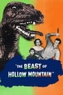 The Beast of Hollow Mountain