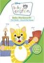 Baby Einstein: Baby Wordsworth - First Words Around The House