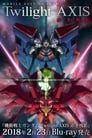 Mobile Suit Gundam: Twilight AXIS Red Trace