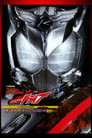 Kamen Rider Drive: Type HIGH SPEED! The True Power! Type High Speed is Born!