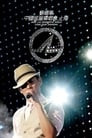 Andy Lau Wonderful World China Tour Shanghai