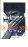 Okinawan Boys
