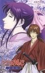 Rurouni Kenshin: Reflection
