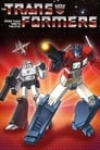 The Transformers: More Than Meets The Eye