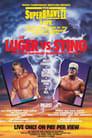 WCW SuperBrawl II