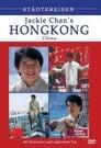 Jackie Chan's Hong Kong Tour