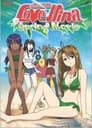 Love Hina Spring Special - I Wish Your Dream