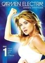 Carmen Electra's Aerobic Striptease, Vol 1 - Aerobic Striptease