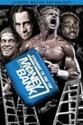 WWE: Straight to the Top: Money in the Bank Anthology