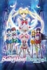 Pretty Guardians Sailor Moon Eternal The MOVIE - Part 1