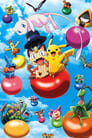 Pokémon 3D Adventure: Find Mew!