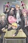 Cute High Earth Defense Club LOVE! LOVE! LOVE!