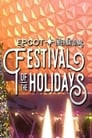 Epcot International Festival of the Holidays – Candlelight Processional