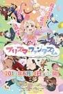 Fate/kaleid liner Prisma☆Illya Prisma☆Phantasm
