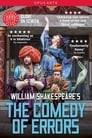 The Comedy of Errors: Shakespeare's Globe Theatre