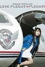 水樹奈々 LIVE FLIGHT×FLIGHT+