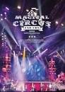 "EXO-CBX ""MAGICAL CIRCUS"" 2019 -Special Edition-"