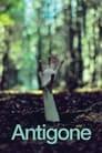 National Theatre Live: Antigone