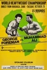 The Rumble in the Jungle: George Foreman vs. Muhammad Ali