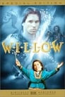 Willow: The Making of an Adventure